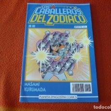 Cómics: LOS CABALLEROS DEL ZODIACO Nº 8 ( KURUMADA ) SAINT SEIYA MANGA PLANETA AZUL. Lote 222673346