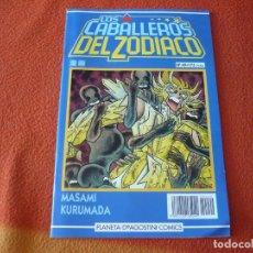Cómics: LOS CABALLEROS DEL ZODIACO Nº 49 ( KURUMADA ) SAINT SEIYA MANGA PLANETA AZUL. Lote 222673460