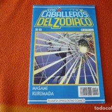 Cómics: LOS CABALLEROS DEL ZODIACO Nº 51 ( KURUMADA ) SAINT SEIYA MANGA PLANETA AZUL. Lote 222673538