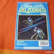 Cómics: LOS CABALLEROS DEL ZODIACO Nº 52 ( KURUMADA ) SAINT SEIYA MANGA PLANETA AZUL. Lote 222673560