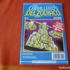 Cómics: LOS CABALLEROS DEL ZODIACO Nº 54 ( KURUMADA ) SAINT SEIYA MANGA PLANETA AZUL. Lote 222673650