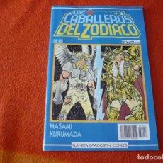 Cómics: LOS CABALLEROS DEL ZODIACO Nº 56 ( KURUMADA ) SAINT SEIYA MANGA PLANETA AZUL. Lote 222673760