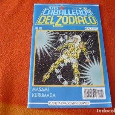 Cómics: LOS CABALLEROS DEL ZODIACO Nº 57 ( KURUMADA ) SAINT SEIYA MANGA PLANETA AZUL. Lote 222673776