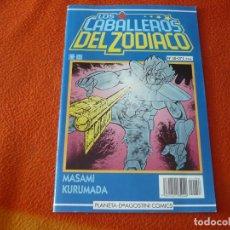 Cómics: LOS CABALLEROS DEL ZODIACO Nº 58 ( KURUMADA ) SAINT SEIYA MANGA PLANETA AZUL. Lote 222673907