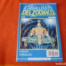 Cómics: LOS CABALLEROS DEL ZODIACO Nº 73 ( KURUMADA ) SAINT SEIYA MANGA PLANETA AZUL. Lote 222674135
