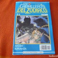 Cómics: LOS CABALLEROS DEL ZODIACO Nº 74 ( KURUMADA ) SAINT SEIYA MANGA PLANETA AZUL. Lote 222674317