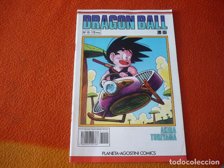 DRAGON BALL Nº 10 SERIE BLANCA ( TORIYAMA ) MANGA PLANETA DRAGONBALL (Tebeos y Comics - Manga)