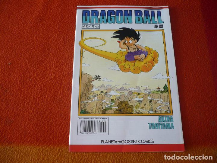 DRAGON BALL Nº 12 SERIE BLANCA ( TORIYAMA ) MANGA PLANETA DRAGONBALL (Tebeos y Comics - Manga)