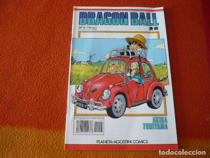 DRAGON BALL Nº 15 SERIE BLANCA ( TORIYAMA ) MANGA PLANETA DRAGONBALL (Tebeos y Comics - Manga)
