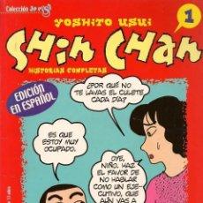 Cómics: SHIN CHAN Nº 1 - PLANETA - MUY BUEN ESTADO. Lote 222854278