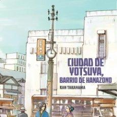 Cómics: CIUDAD DE YOTSUYA, BARRIO DE HANAZONOL. MANGA PONENT MON. 164 PAGINAS. KAN TAKAHAMA. Lote 223447126