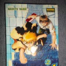 Fumetti: ZATCH BELL! Nº 2 (DE 33), MAKOTO RAIKU. Lote 224652965