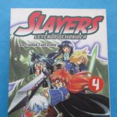 Cómics: SLAYERS. LEYENDA DEMONÍACA. ´LA CIUDAD FANTASMA´. Nº 4. IVREA. 2002.. Lote 228261905