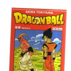 Cómics: DRAGON BALL N,205 SERIE ROJA. Lote 228297965