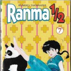 Cómics: RANMA 1/2 NUM. 7. RUMIKO TAKAHASHI. Lote 228360295