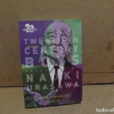 Cómics: 20TH CENTURY BOYS KANZENBAN 09 - PLANETA - MANGA. Lote 228362990