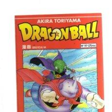 Cómics: DRAGON BALL N,197 SERIE ROJA. Lote 228438580