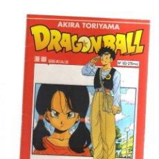 Cómics: DRAGON BALL N,183 SERIE ROJA. Lote 228438720