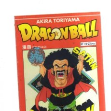 Cómics: DRAGON BALL N,175 SERIE ROJA. Lote 228439025