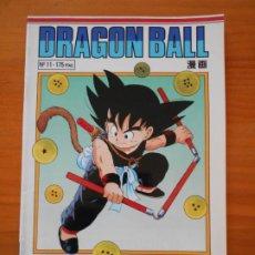 Cómics: DRAGON BALL Nº 11 - SERIE BLANCA - AKIRA TORIYAMA - PLANETA (7D). Lote 228440720