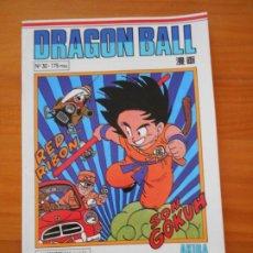 Cómics: DRAGON BALL Nº 30 - SERIE BLANCA - AKIRA TORIYAMA - PLANETA (7D). Lote 228440810