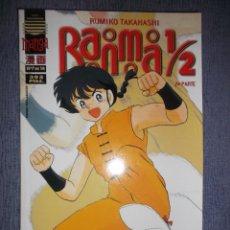 Cómics: RANMA 1/2 7ª PARTE Nº 7 (DE 14), RUMIKO TAKAHASHI. Lote 228712400