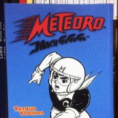 Cómics: METEORO MACH GO GO GO, DE TATSUO YOSHIDA. DOLMEN EDITORIAL. Lote 229251630