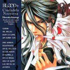 Comics : BLOOD + CIUDADELA NOCTURNA - TOMO ÚNICO - HIROTAKA KISARAGI. Lote 229933640
