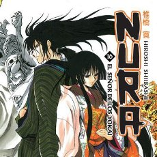 Fumetti: NURA, EL SEÑOR DE LOS YOKAI - TOMO 16 - HIROSHI SHIIBASHI. Lote 229934555