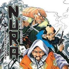 Fumetti: NURA, EL SEÑOR DE LOS YOKAI - TOMO 14 - HIROSHI SHIIBASHI. Lote 229934725