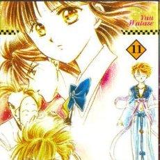 Fumetti: FUSHIGI YUGI - TOMO 11 - YUU WATASE. Lote 229935935