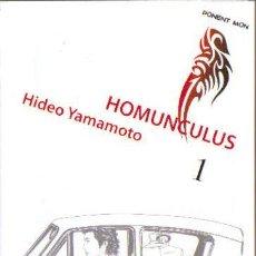 Comics : HOMUNCULUS - TOMO 1 - HIDEO YAMAMOTO. Lote 229938640