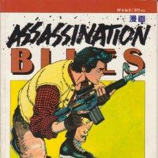 "Cómics: CÓMIC MANGA "" ASSASSINATION BLUES ""Nº 4 - ED. PLANETA ( CUADERNILLO PRESTIGIO LOMO.). Lote 231225380"