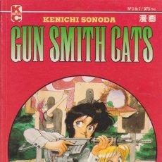 "Cómics: CÓMIC MANGA "" GUN SMITH CATS "" Nº 3 - ED. PLANETA ( CUADERNILLO PRESTIGIO LOMO.). Lote 231227225"