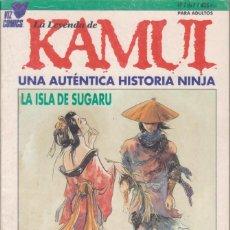 "Cómics: CÓMIC MANGA "" KAMUI "" Nº 7 - ED. PLANETA ( CUADERNILLO PRESTIGIO LOMO.). Lote 231228995"