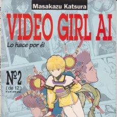 """Cómics: CÓMIC MANGA """" VIDEO GIRL AI """" Nº 2 ED, NORMA ( CUADERNILLO FORMATO PRESTIGIO CON LOMO 64 PGS). Lote 231255135"""