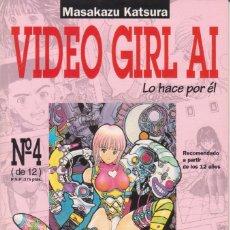 """Cómics: CÓMIC MANGA """" VIDEO GIRL AI """" Nº 4 ED, NORMA ( CUADERNILLO FORMATO PRESTIGIO CON LOMO 64 PGS). Lote 231255315"""