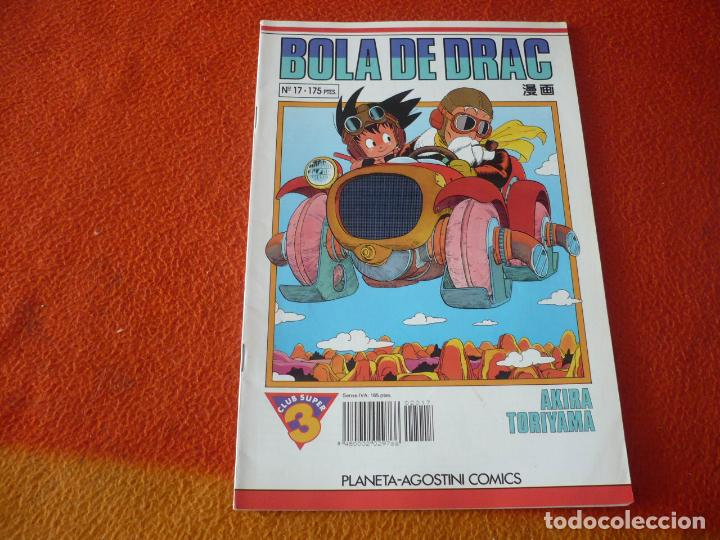 BOLA DE DRAC Nº 17 ( TORIYAMA ) MANGA DRAGON BALL EN CATALAN SERIE BLANCA PLANETA (Tebeos y Comics - Manga)