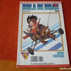 Cómics: BOLA DE DRAC Nº 19 ( TORIYAMA ) MANGA DRAGON BALL EN CATALAN SERIE BLANCA PLANETA. Lote 233057235