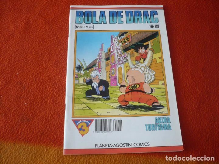 BOLA DE DRAC Nº 20 ( TORIYAMA ) MANGA DRAGON BALL EN CATALAN SERIE BLANCA PLANETA (Tebeos y Comics - Manga)