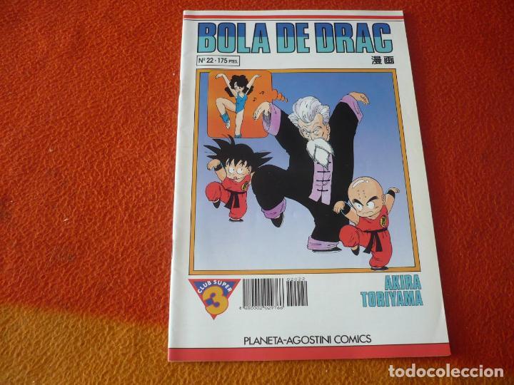 BOLA DE DRAC Nº 22 ( TORIYAMA ) MANGA DRAGON BALL EN CATALAN SERIE BLANCA PLANETA (Tebeos y Comics - Manga)