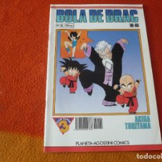 Cómics: BOLA DE DRAC Nº 22 ( TORIYAMA ) MANGA DRAGON BALL EN CATALAN SERIE BLANCA PLANETA. Lote 233108785