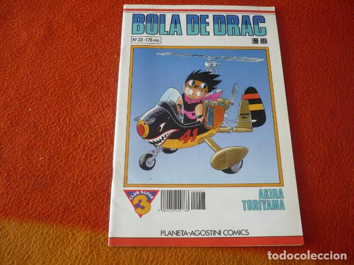 BOLA DE DRAC Nº 23 ( TORIYAMA ) MANGA DRAGON BALL EN CATALAN SERIE BLANCA PLANETA (Tebeos y Comics - Manga)