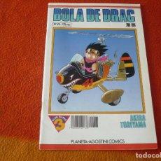 Cómics: BOLA DE DRAC Nº 23 ( TORIYAMA ) MANGA DRAGON BALL EN CATALAN SERIE BLANCA PLANETA. Lote 233108820