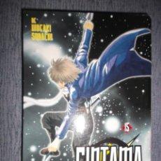Fumetti: GINTAMA Nº 15 (DE 16), HIDEAKI SORACHI. Lote 233748980