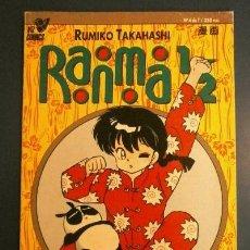 Cómics: RANMA 1/2 (AÑO 1993) VIZ COMICS (Nº 4 DE 7) ED. PLANETA. Lote 234517150