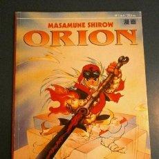 Cómics: ORION MASAMUNE SHIROW (Nº 5 DE 6) ED. PLANETA (1994). Lote 234518070