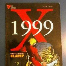 Cómics: X-1999 (AÑO 1995) CLAMP - VIZ COMICS (Nº 2 DE 3) ED. PLANETA. Lote 234519590