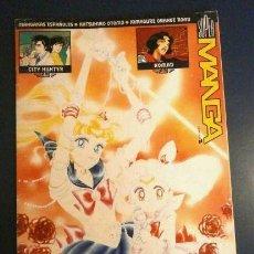 Cómics: SUPER MANGA 4 (FEB-1996) SUPLEMENTO INFORMACIÓN MANGA DE LA REVISTA SUPERJUEGOS - SAILOR MOON. Lote 234521285