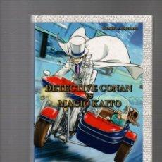 Cómics: DETECTIVE CONAN VS MAGIC KAITO. GOSHO AOYAMA. PLANETA 2008. CONTIENE 5 CAPITULOS. 350 PAG.. Lote 234935810